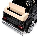 Электромобиль MERCEDES-BENZ G 650 Landaulet, EVA, кожаное сидение, цвет чёрный глянец, фото 8