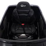 Электромобиль AUDI Q7, EVA колёса, кожаное сиденье, цвет чёрный глянец, фото 7