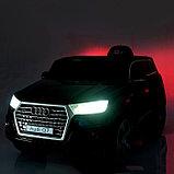 Электромобиль AUDI Q7, EVA колёса, кожаное сиденье, цвет чёрный глянец, фото 8
