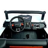 Электромобиль «БАГГИ», полный привод 4WD, кожаное сидение, цвет белый, фото 6