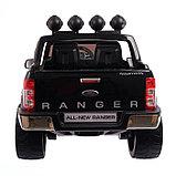 Электромобиль FORD RANGER, цвет чёрный, EVA колёса, кожаное сидение, фото 9