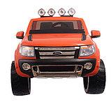Электромобиль FORD RANGER, цвет оранжевый, EVA колёса, кожаное сиденье, фото 4