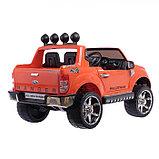Электромобиль FORD RANGER, цвет оранжевый, EVA колёса, кожаное сиденье, фото 5