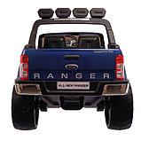 Электромобиль FORD RANGER NEW, 4WD полный привод, окраска глянец голубой, фото 5