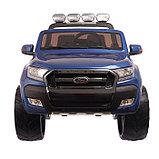 Электромобиль FORD RANGER NEW, 4WD полный привод, окраска глянец голубой, фото 6