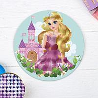 Алмазная мозаика для детей «Принцесса в замке», 18 х 18 см. Набор для творчества