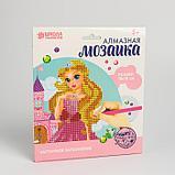 Алмазная мозаика для детей «Принцесса в замке», 18 х 18 см. Набор для творчества, фото 3