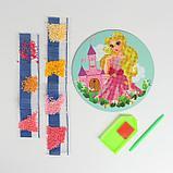Алмазная мозаика для детей «Принцесса в замке», 18 х 18 см. Набор для творчества, фото 4