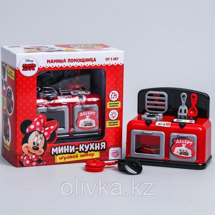 """Игровой набор мини-кухня """"Мамина помощница"""" с комплектующими, Минни Маус"""