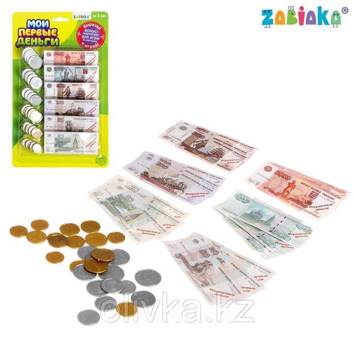 Игровой набор «Мои первые деньги»
