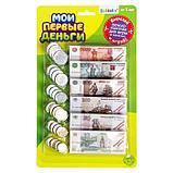 Игровой набор «Мои первые деньги», фото 3