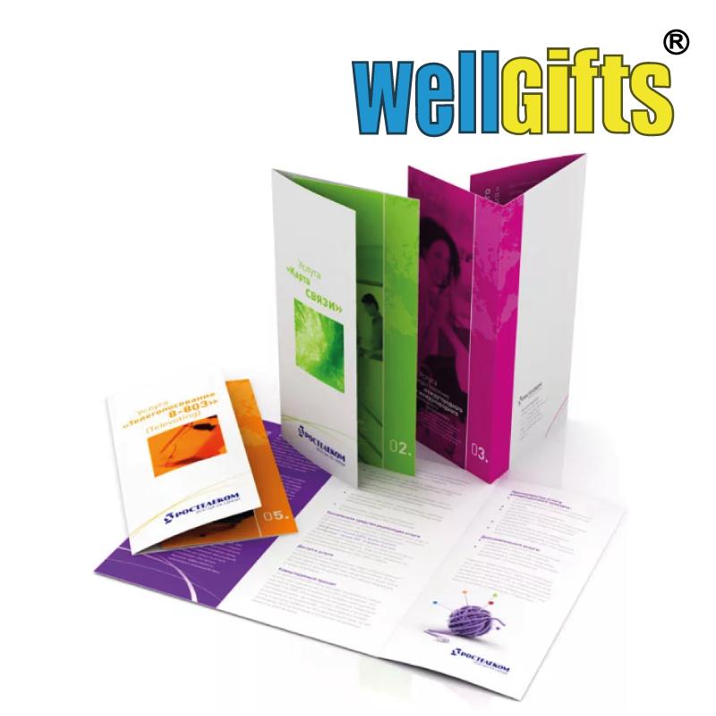 Изготовление каталогов, журналов и брошюр