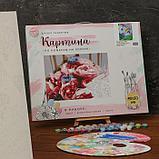 Картина по номерам на холсте с подрамником «Воздушные шары» 40х50 см, фото 2