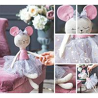 Мягкая игрушка «Мышка Жанин», набор для шитья, 18 × 22 × 2 см