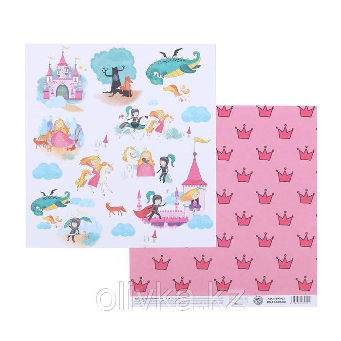 Бумага для скрапбукинга «Мир принцессы», 20 × 21,5 см, 180 г/м