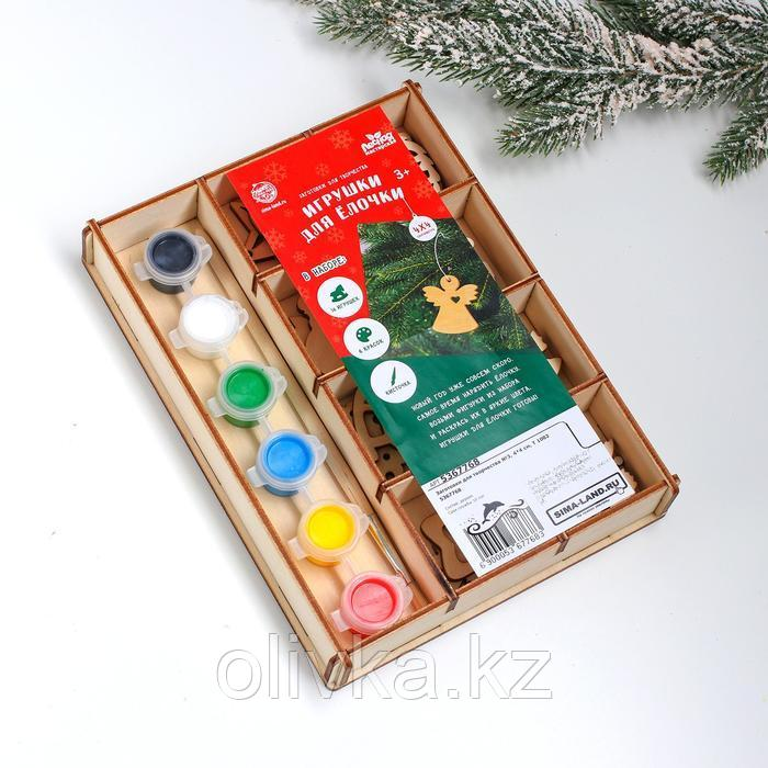 Подвески новогодние №3, 4×4 см - фото 2