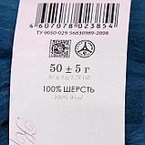 Шерсть для валяния 100% тонкая шерсть 50гр (156-индиго), фото 4