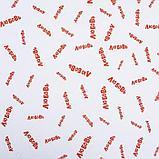 "Бумага упаковочная с приколами крафт ""Любовь"", 0,72 х 10 м, 50 г, фото 2"