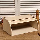 "Хлебница деревянная ""Буханка"", 38×24.5×16.5 см, фото 2"