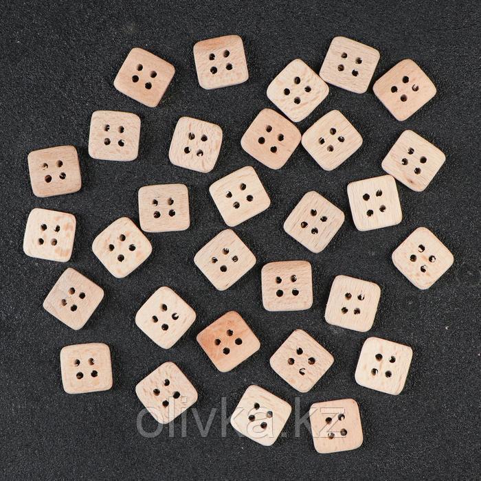Пуговица с четырьмя отверстиями, квадратная, 20 мм - фото 1