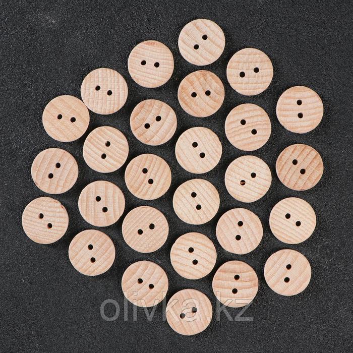 Пуговица с двумя отверстиями, круглая, 25 мм - фото 1