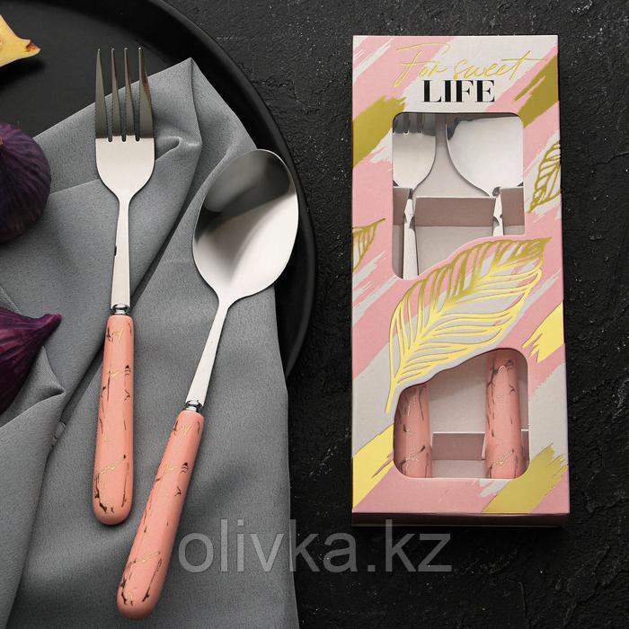 Набор из двух столовых приборов For sweet life, 20 х 8,5 см