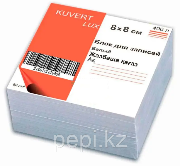 Бумага для заметок, 8*8*5см, Kuvert, 80г/м2, тип бумаги - офсетная