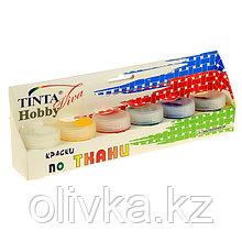 Акриловая краска для ткани Tinta Viva, набор 6 цветов x 20 мл, в банке