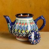 Набор чайный Риштан, 4 предмета в подар упак: чайник 0,7л, 2 пиалы 9,5см, тарелка 17см, фото 9