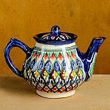 Набор чайный Риштан, 4 предмета в подар упак: чайник 0,7л, 2 пиалы 9,5см, тарелка 17см, фото 10