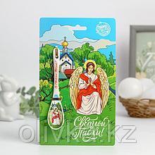 Ложка сувенирная «Ангел»