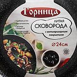 Сковорода ГОРНИЦА «Гранит» d= 24 см, фото 7