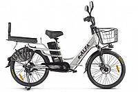 Велогибрид Green City E-Alfa Lux (Серебристый)