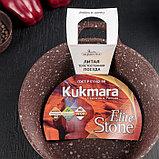 Кастрюля KUKMARA ELITE STONE, 3,5 л, антипригарное покрытие, стеклянная крышка, фото 4