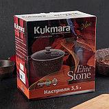 Кастрюля KUKMARA ELITE STONE, 3,5 л, антипригарное покрытие, стеклянная крышка, фото 5