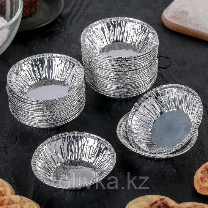 Набор форм для выпечки из фольги, 7×2 см, 50 шт