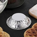 Набор форм для выпечки из фольги, 7×2 см, 50 шт, фото 3