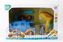 Набор игрушек Pituso Мусоровоз HW20009470