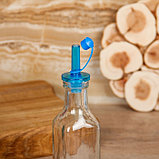 Бутыль для масла и уксуса Доляна «Классик», 200 мл, 20 см, цвет МИКС, фото 3