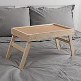 Столик для завтрака складной, 50×30см, фото 2
