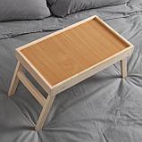 Столик для завтрака складной, 50×30см, фото 3