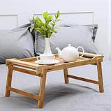 Поднос-столик Катунь, 50×30×23 см, бамбук, фото 2
