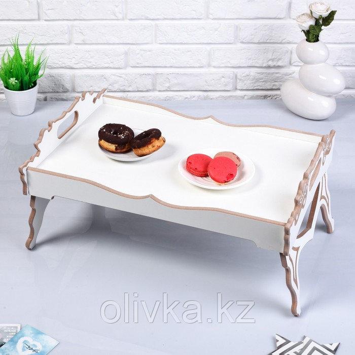"""Столик-поднос для завтрака складной """"Прованс"""", 52×37см, с ручками, белый"""