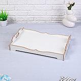 """Столик-поднос для завтрака складной """"Прованс"""", 52×37см, с ручками, белый, фото 3"""
