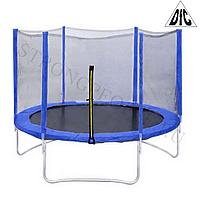 Батут DFC trampoline fitness с сеткой 10FT-TR-B