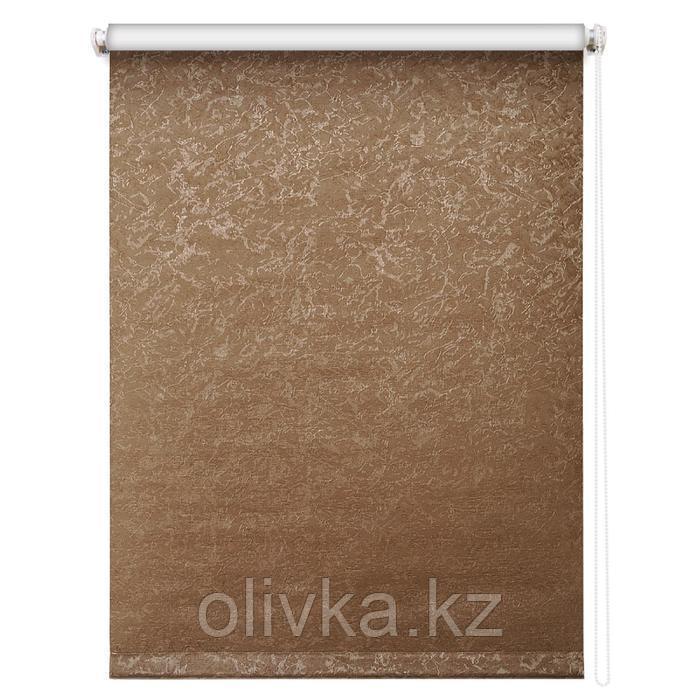 Рулонная штора блэкаут «Фрост», 160 х 175 см, цвет коричневый
