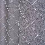 Штора портьерная жаккард Ромбы 135х260 см, серый, пэ 100%, фото 2