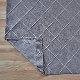 Штора портьерная жаккард Ромбы 135х260 см, серый, пэ 100%, фото 5