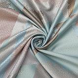Штора портьерная Этель 3D «Андреа» 140х270 см, жаккард, фото 3