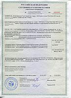 Круг 125*20*32 25А 40 К V (40 СМ1 КБ) шлифовальный белый среднезернистый (Луга)